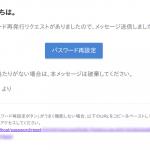 【Laravel5.6】インストール直後にやること3点