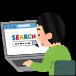 Googleのパーソナライズ化が検索結果を偏らせている一因だった