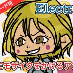 Electron + Python で選んだ顔にモザイクをかけるアプリ(ダウンロード可)