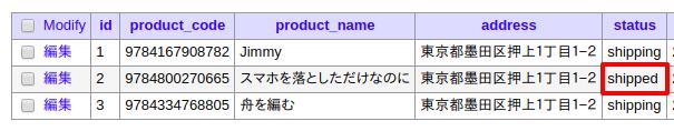 Laravel + JSでバーコードを読み取る(ダウンロード可) – console dot log