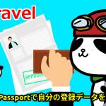 意外と簡単!Laravel Passportで自分の登録データを取得する
