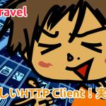 Laravel 7.xの新しいHTTP Client!実例